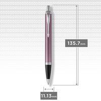 Фото Шариковая ручка Parker IM 17 Light Purple CT 22 732